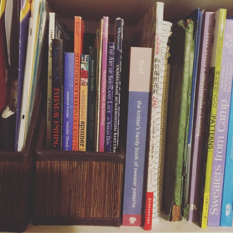 Knitting Books 2017 : Library